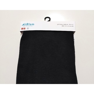 ユニクロ(UNIQLO)の新品未使用 エアリズムUVカットストール ブラック ユニクロ(ストール/パシュミナ)