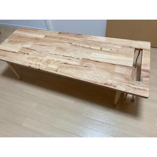 センターテーブル 木製 ローテーブル 幅120