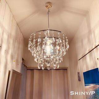 天井照明 Shiny/P ペンダントライト クリスタルビーズ LED電球対応