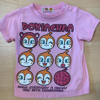 アンパンマン(アンパンマン)のアンパンマン ドキンちゃん ガール 半袖Tシャツ pink 80(Tシャツ)