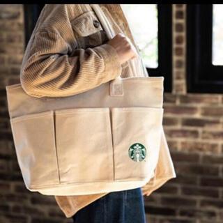 Starbucks Coffee - スタバ ショルダーバッグ タグ付き
