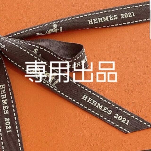 Hermes(エルメス)のArtmis様専用  シュバル キーリング エルメス レディースのファッション小物(キーホルダー)の商品写真