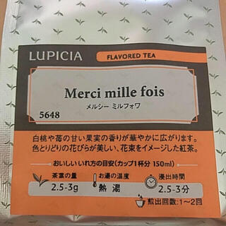 LUPICIA - ルピシア メルシーミルフォワ