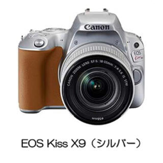 Canon - 新品未使用!キヤノン Canon EOS Kiss X9 レンズキット