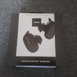 BOSE - Bose ボーズ ワイヤレスイヤホンQuietComfort Earbuds 黒