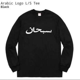 Supreme - Supreme Arabic Logo L/S Tee