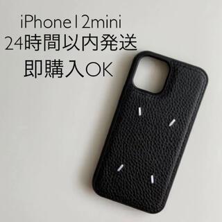 iPhone - iPhone12mini レザー ケース