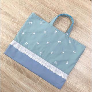 レッスンバッグ リボン刺繍 くすみブルー レース ハンドメイド(バッグ/レッスンバッグ)