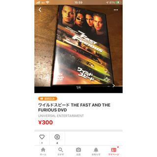 ユニバーサルエンターテインメント(UNIVERSAL ENTERTAINMENT)のワイルドスピード1〜3シリーズ3枚組DVD(外国映画)