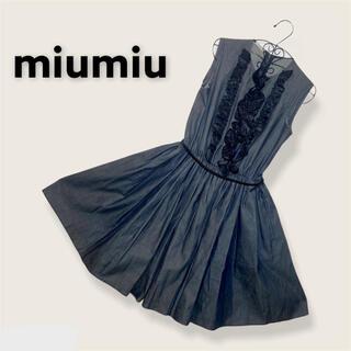 miumiu - miumiu ミュウミュウ ワンピース ドレス