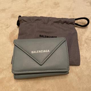 Balenciaga - バレンシアガ ペーパーミニウォレット 財布 ミニ