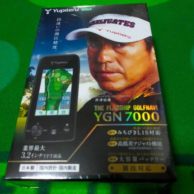 Yupiteru(ユピテル)のユピテル YGN7000 ゴルフ 距離測定器 距離計 ナビ GPS GPSナビ スポーツ/アウトドアのゴルフ(その他)の商品写真