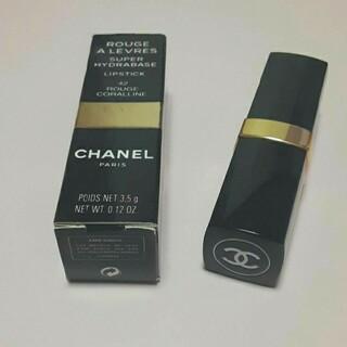 CHANEL - 新品、未使用 CHANEL リップスティック