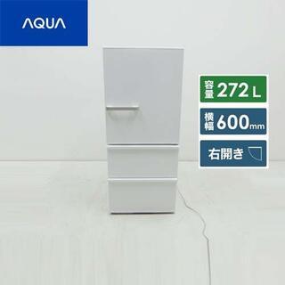 美品 AQUA 2020年 保証付 3ドア 冷蔵庫 AQR-27J 272L