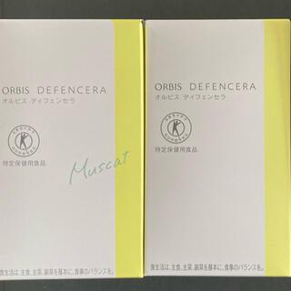 オルビス(ORBIS)のオルビス ディフェンセラ  2箱セット(60日分)(その他)