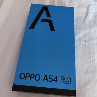 OPPO - 【新品】OPPO A54 紫
