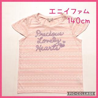 エニィファム(anyFAM)の☆エニイファム プリントTシャツ☆140cm(Tシャツ/カットソー)