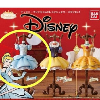 Disney - カプセルトルソー ディズニー