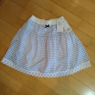 クミキョク(kumikyoku(組曲))の【未使用】組曲 スカート160cm(スカート)