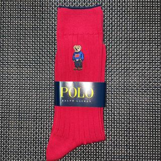 ポロラルフローレン(POLO RALPH LAUREN)のポロ・ラルフローレン!newベアー!メンズ靴下(ソックス)