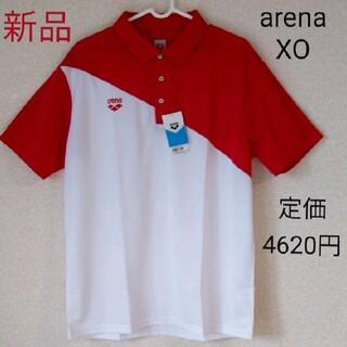 アリーナ(arena)のアリーナ 新品 ポロシャツ 半袖 メンズ XO 3L 水色 レッド 赤 ホワイト(ポロシャツ)