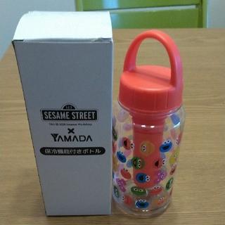 セサミストリート(SESAME STREET)のセサミストリート 保冷機能付きボトル(弁当用品)