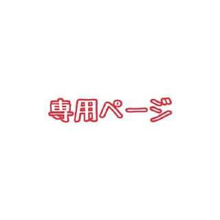 マグネシウム マグネシウム粒 70g(おむつ/肌着用洗剤)