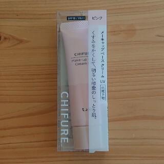 チフレケショウヒン(ちふれ化粧品)のちふれ メーキャップベースクリームUV N1(30g)(化粧下地)