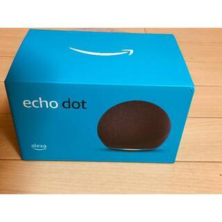 Amazon Echo Dot 第4世代 チャコール 未開封