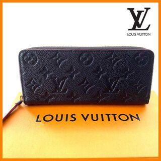 LOUIS VUITTON - ルイヴィトン LOUIS VUITTON 財布 ポルトフォイユ クレマンス