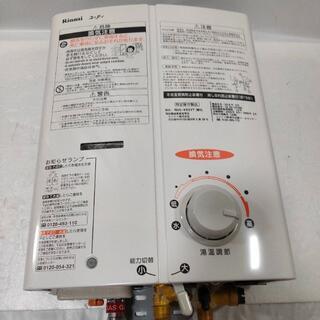 Rinnai - リンナイ(Rinnai)ガス瞬間湯沸器 RUS-V53YT(WH) プロパンガス