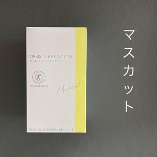 オルビス(ORBIS)のオルビス ディフェンセラ  マスカット風味 1箱(30日分)(その他)
