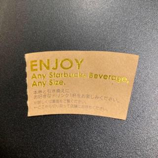 スターバックスコーヒー(Starbucks Coffee)のスターバックス ビバレッジカード ドリンクチケット のみ 1枚(フード/ドリンク券)