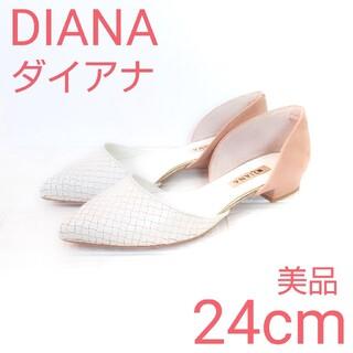 DIANA - 美品 ダイアナ セパレート メッシュ パンプス ローヒール フラットシューズ