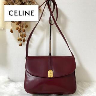 セリーヌ(celine)の【良好】CELINE オールド ショルダーバッグ ビンテージ 本革 レザー(ショルダーバッグ)