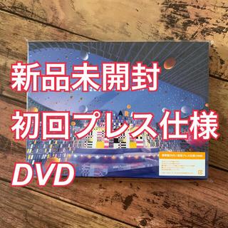 嵐 - 嵐/アラフェス 2020 at 国立競技場〈初回プレス仕様・2枚組〉