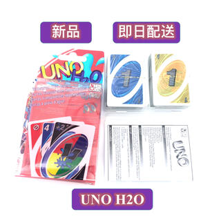 UNO ウノ H2O 防水プラスチック 英語パッケージ(トランプ/UNO)