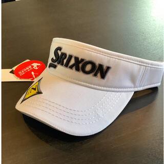 スリクソン(Srixon)の【新品未使用】サンバイザー ゴルフ(サンバイザー)