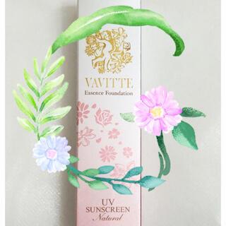 VAVITTE(ヴァヴィッテ) マルティナ美容液ファンデーション 30g