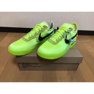 Nike Air Force 1 Low Volt Off White 25cm(スニーカー)
