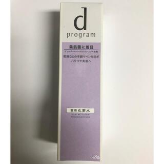 dプログラム バイタルアクトローション MB 125ml 化粧水