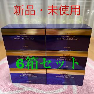 リバイタル(REVITAL)のリバイタルリンクルリフトレチノサイエンスAA  N シート状マスク目もと用6箱(アイケア/アイクリーム)