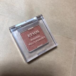 ETVOS - エトヴォス ミネラルマルチパウダー ヘルシーオレンジ