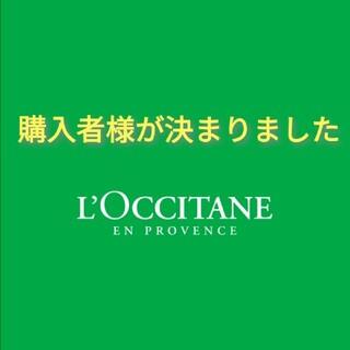 L'OCCITANE - 夏ノベルティ☆ロクシタン シトラスヴァーベナお出かけセット