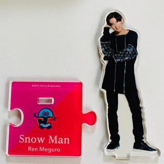 Johnny's -  Snow Man 目黒蓮アクリルスタンド 第1弾 アクスタ
