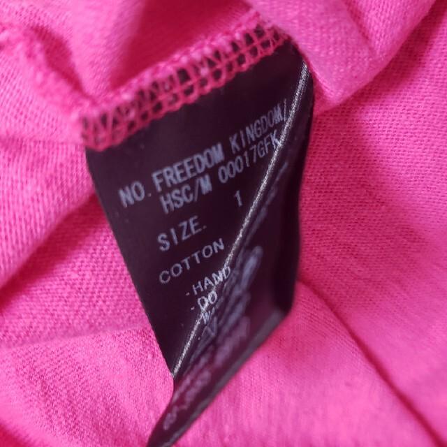 LGB(ルグランブルー)のLGB T メンズのトップス(Tシャツ/カットソー(半袖/袖なし))の商品写真