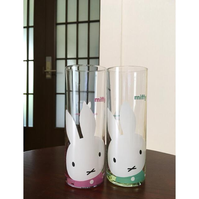 FELISSIMO(フェリシモ)のフェリシモ ミッフィー グラス2個セット 新品 インテリア/住まい/日用品のキッチン/食器(グラス/カップ)の商品写真