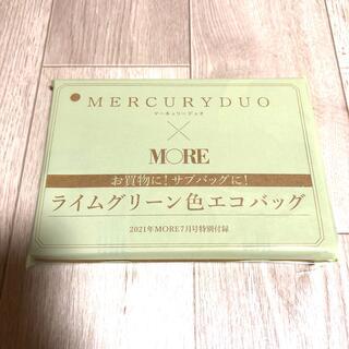 マーキュリーデュオ(MERCURYDUO)のMORE付録 マーキュリーデュオ エコバッグ(エコバッグ)