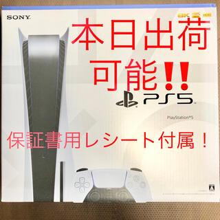 PlayStation - プレイステーション5 PlayStation5 プレステ5 PS5  ★未開封★