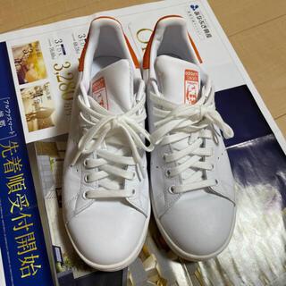 adidas - アディダス スタンスミス オレンジ